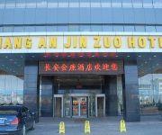 Photo of the hotel Hohhot Chang'an Jinzuo Hotel