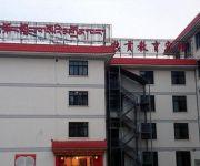 Photo of the hotel TongRenReGong Education Hotel