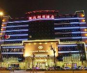 Photo of the hotel Huizhou Hengyuan Holiday Hotel