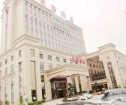 Photo of the hotel Jieyang Donghai Business Hotel