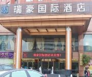 Photo of the hotel Ruihao International Hotel