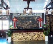 Photo of the hotel 荆州梅馨池养生会所