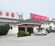 Photo of the hotel Jining Taibai Hotel
