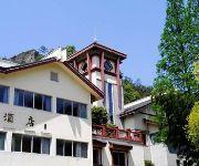 Photo of the hotel Xiandu Holiday Hotel