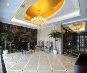 Photo of the hotel Dongfang Yijing Hotel