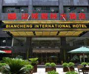 Photo of the hotel Biancheng International Hotel