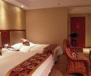 Photo of the hotel Yun Zhi Xing Hotel(Changshui Airport Branch)