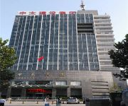 Photo of the hotel Langfang Zhongtai Hotel
