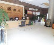 Photo of the hotel Ning Nan Hui Yuan Hotel
