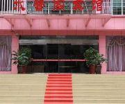Photo of the hotel Liupanshui Shuixinge Business Hotel