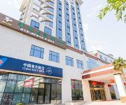 Photo of the hotel Nanyang China Southern Airlines building