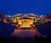 Photo of the hotel Park Hyatt Ningbo Resort and Spa