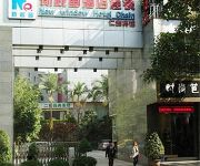 Photo of the hotel Xinshichuang Hotel Renhe