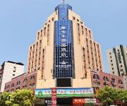 Photo of the hotel The posh hotel Pingxiang