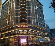Photo of the hotel Qingyuan Lianzhou International Hotel
