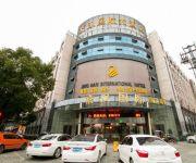 Photo of the hotel Quzhou Jinghan International Hotel