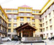 Photo of the hotel Jinlian Hotel