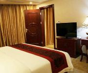 Photo of the hotel Vienna Hotel Hongqiao Airport Wanda Branch(Domestic only)
