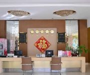 Photo of the hotel Tai'an Tianchuang Hotel