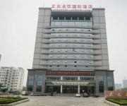 Photo of the hotel Tai'an Zhengyuanmingyin International Hotel
