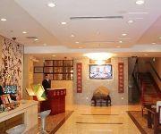 Photo of the hotel Harbin Tianzhi Hotel