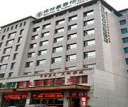 Photo of the hotel GreenTree Inn Fushikang Dayun Road (Domestic only)