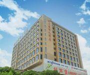 Photo of the hotel Shuzhou International Hotel