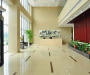 Photo of the hotel Beijing Hualian new conference center