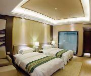 Photo of the hotel Chongqing Chuanyi Hotel