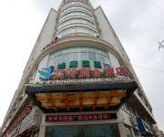 Photo of the hotel Qinzhou Gaoling Business Hotel