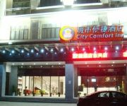 Photo of the hotel City Convenience Inn Dongxing