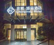 Photo of the hotel Hanting Hotel