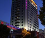 Photo of the hotel Sanbi Hotel Yuyao Shengshan Branch