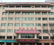 Photo of the hotel Tianwaitian Hotel