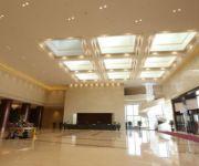 Photo of the hotel Blue Horizon International Hotel Berun
