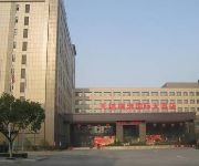 Photo of the hotel Wuxi Regan International Hotel
