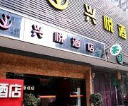 Photo of the hotel Xingyue Hotel