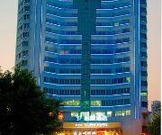 Photo of the hotel Wuzhou Yijing Hotel