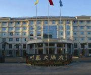 Photo of the hotel Chuanhui Hotel - Xiangyang