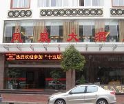 Photo of the hotel Xichang Fenghuang Hotel