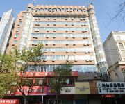 Photo of the hotel Green Tree Inn Shenglibei Road(domestic guest only)