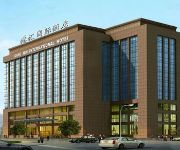 Photo of the hotel Yancheng Ganghui International Hotel