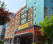 Photo of the hotel Yantai Shanhai Jinyuan Hotel