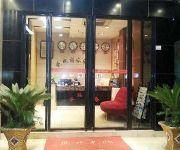 Photo of the hotel Yibin Yongcheng Business Hotel