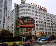 Photo of the hotel Forever Inn Shifu