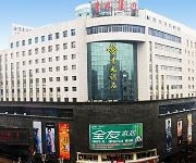 Photo of the hotel Xinyu Beihu Hotel