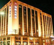 Photo of the hotel Hualian Hotel