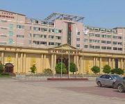 Photo of the hotel Yuhuan Tourism International Hotel