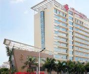 Photo of the hotel Zhanjiang Fontainebleau Hotel