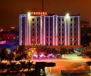 Photo of the hotel DaZhong Holiday Inn - Langzhong